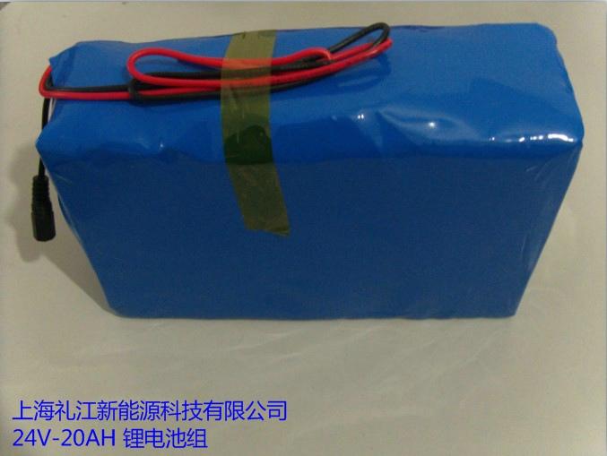 24v-20ah电动车大容量锂电池